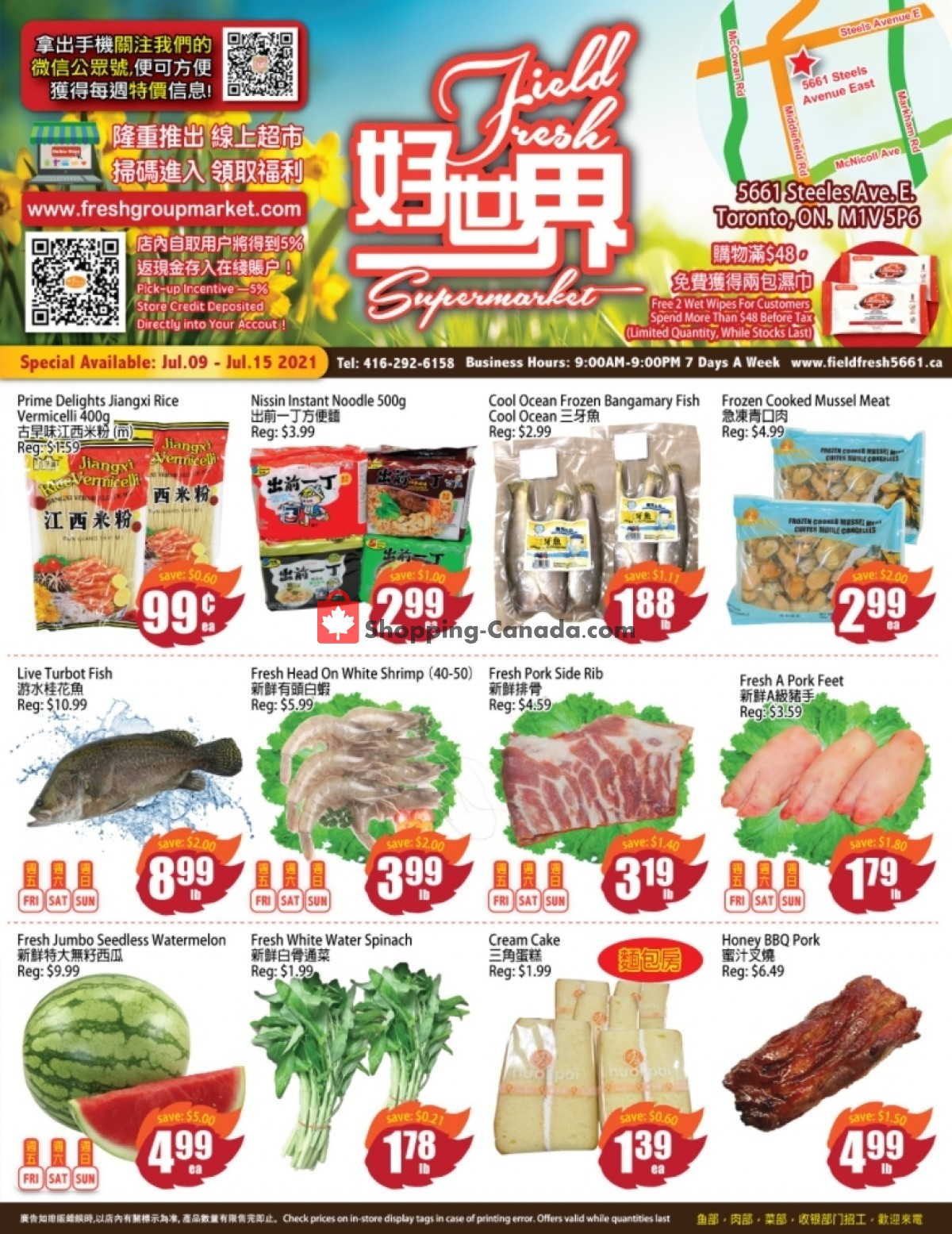 Flyer Field Fresh Supermarket Canada - from Friday July 9, 2021 to Thursday July 15, 2021