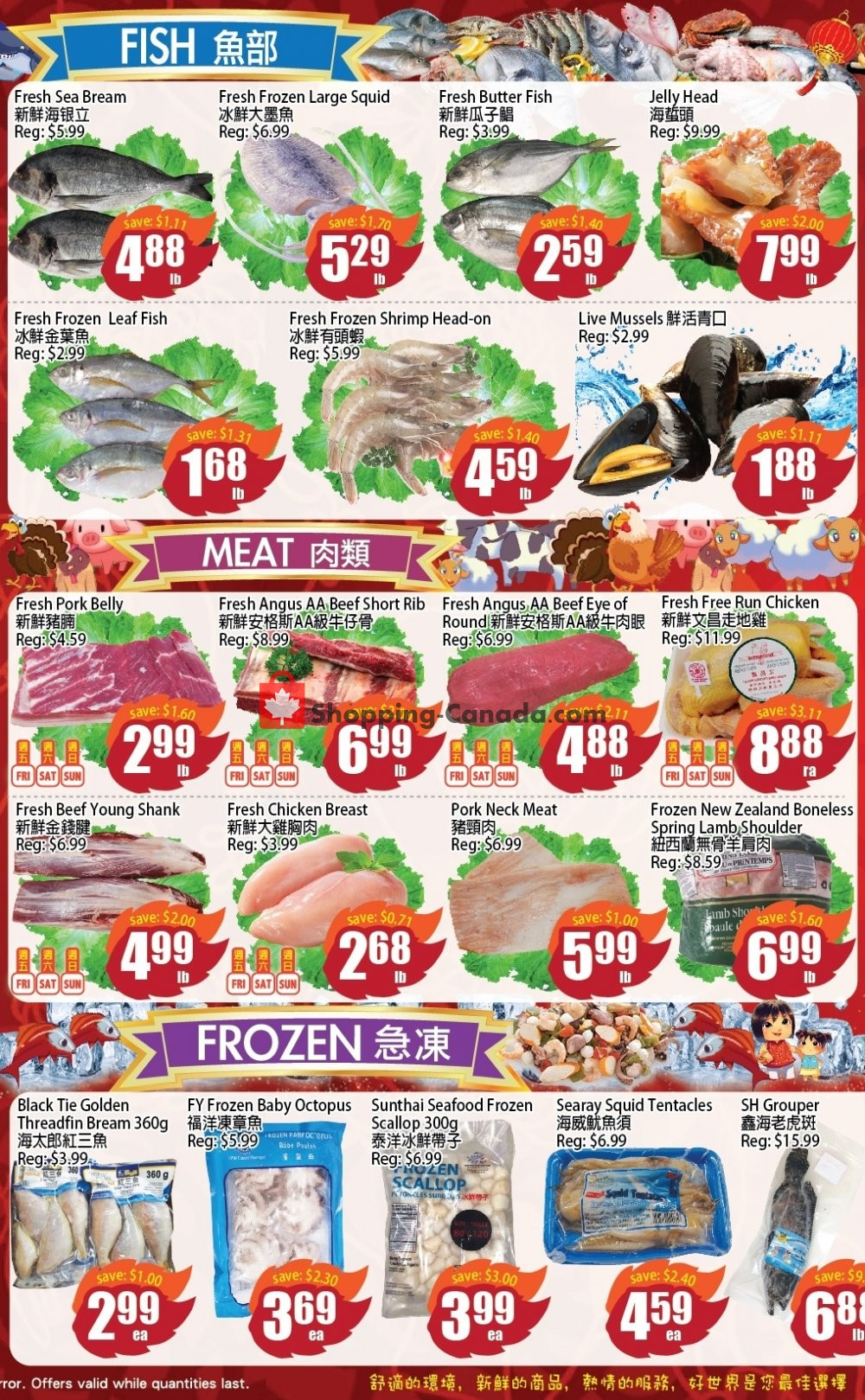 Flyer Field Fresh Supermarket Canada - from Friday August 9, 2019 to Thursday August 15, 2019