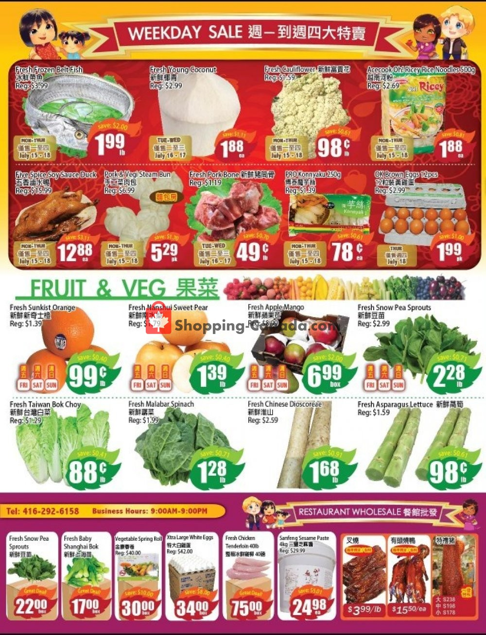 Flyer Field Fresh Supermarket Canada - from Friday July 12, 2019 to Thursday July 18, 2019