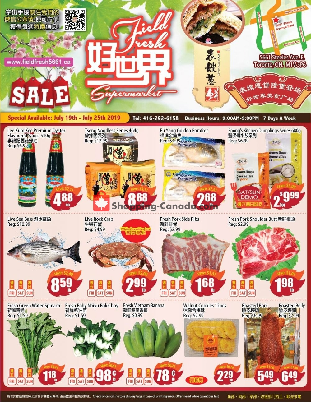 Flyer Field Fresh Supermarket Canada - from Friday July 19, 2019 to Thursday July 25, 2019