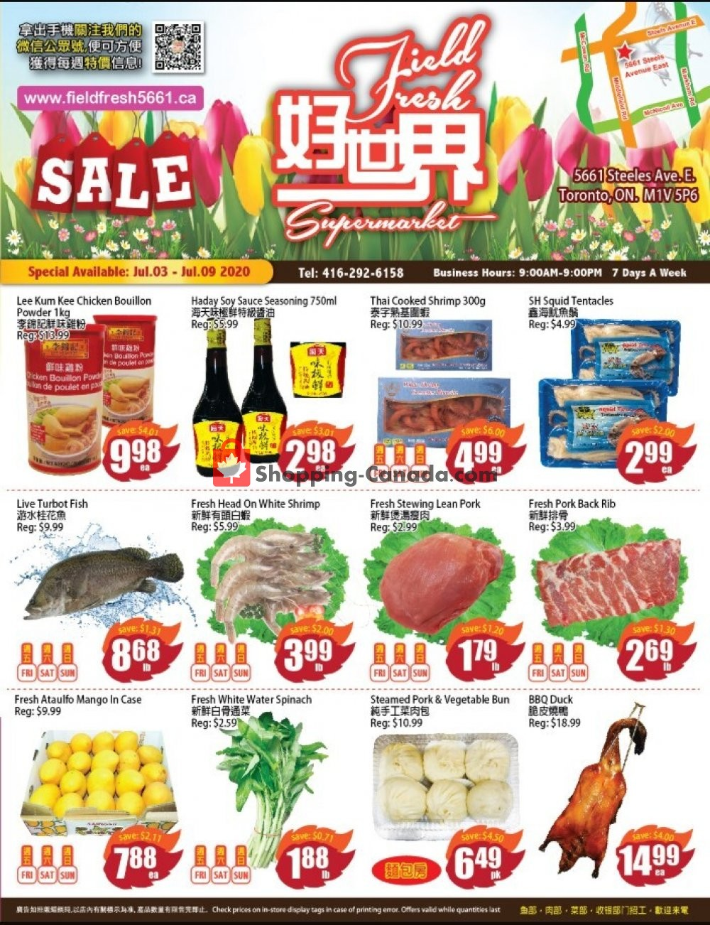 Flyer Field Fresh Supermarket Canada - from Friday July 3, 2020 to Thursday July 9, 2020