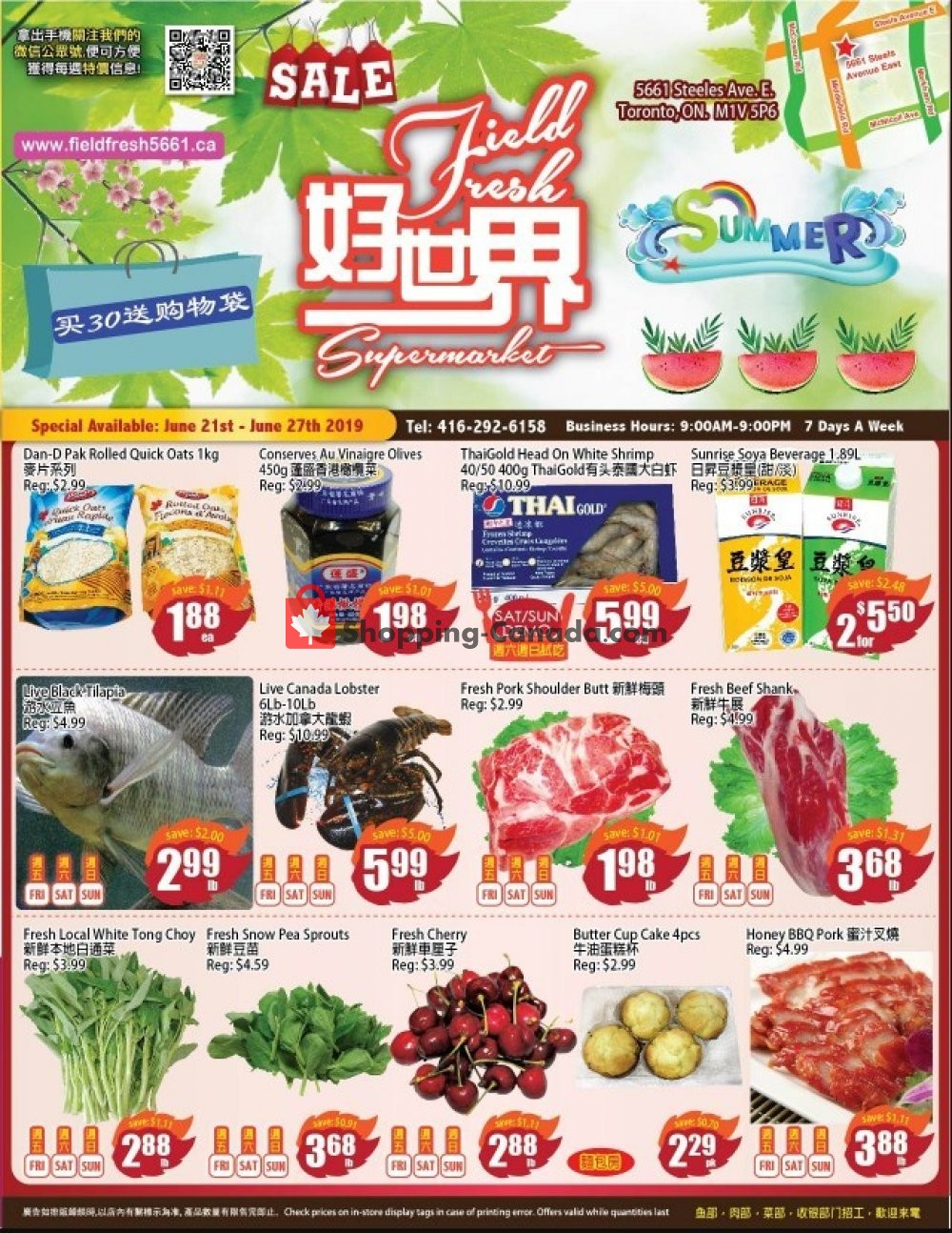 Flyer Field Fresh Supermarket Canada - from Friday June 21, 2019 to Thursday June 27, 2019