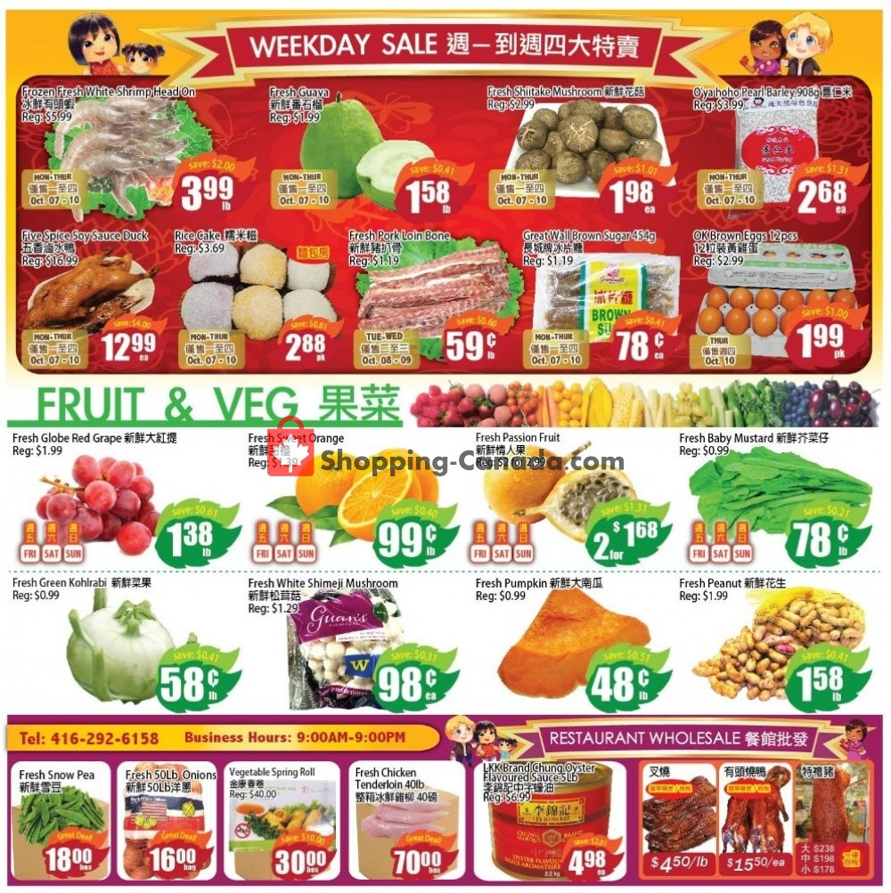 Flyer Field Fresh Supermarket Canada - from Friday October 4, 2019 to Thursday October 10, 2019