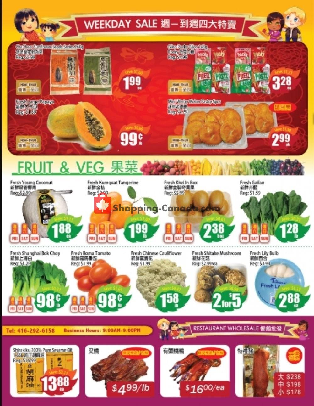 Flyer Field Fresh Supermarket Canada - from Friday January 22, 2021 to Thursday January 28, 2021