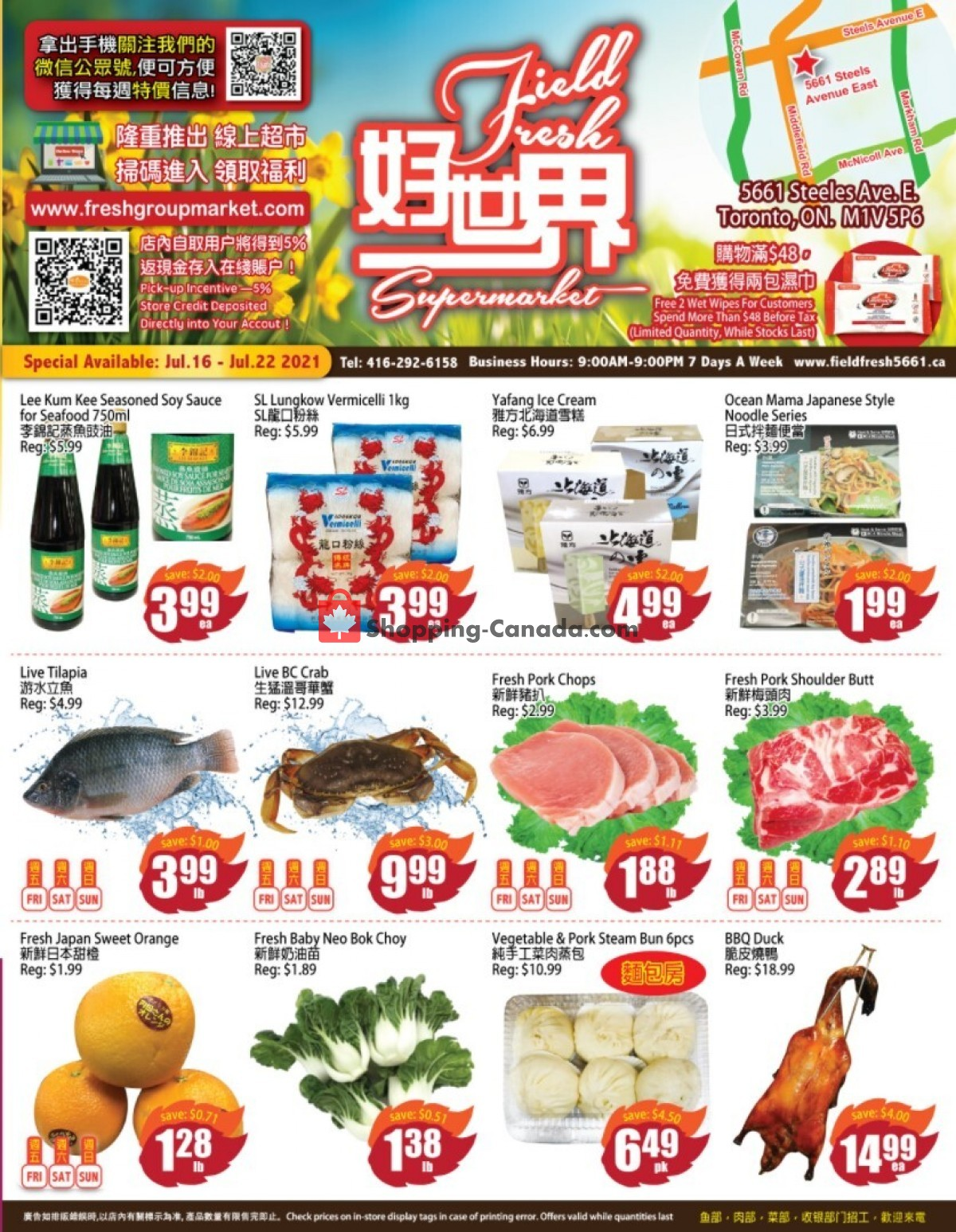 Flyer Field Fresh Supermarket Canada - from Friday July 16, 2021 to Thursday July 22, 2021