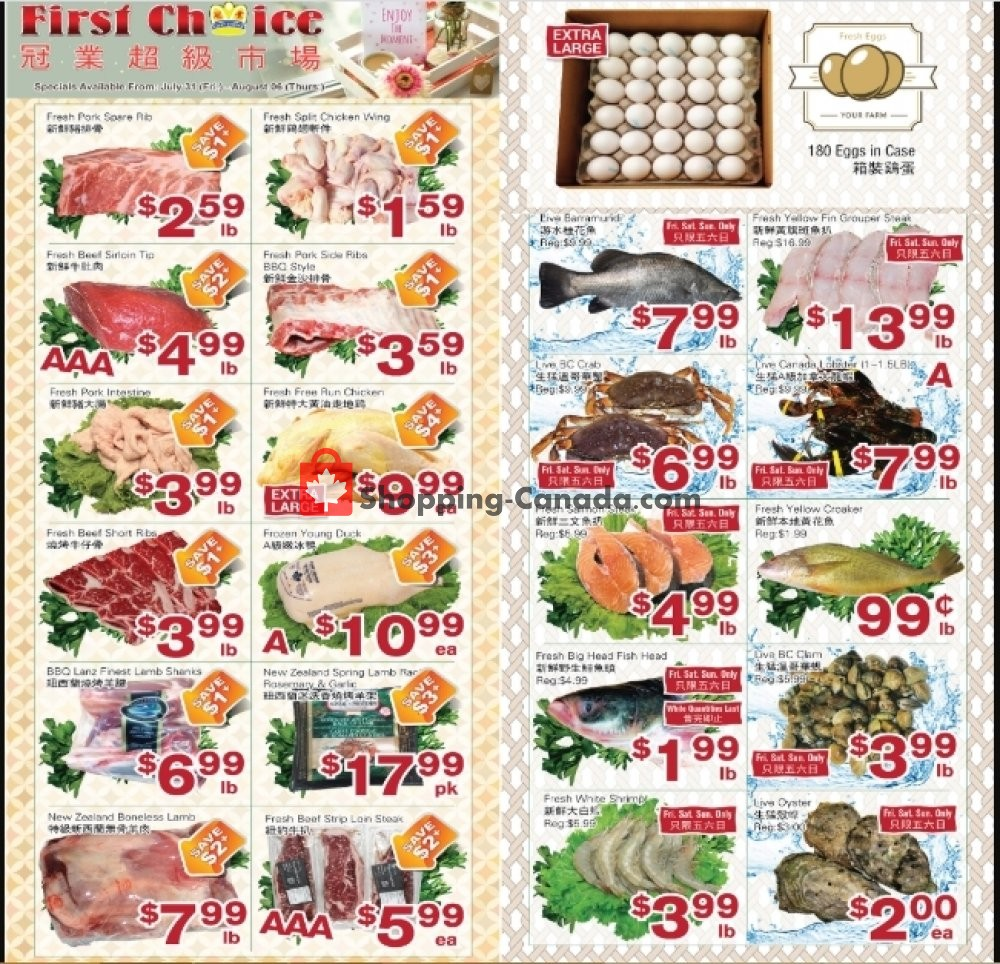 Flyer First Choice Supermarket Canada - from Friday July 31, 2020 to Thursday August 6, 2020