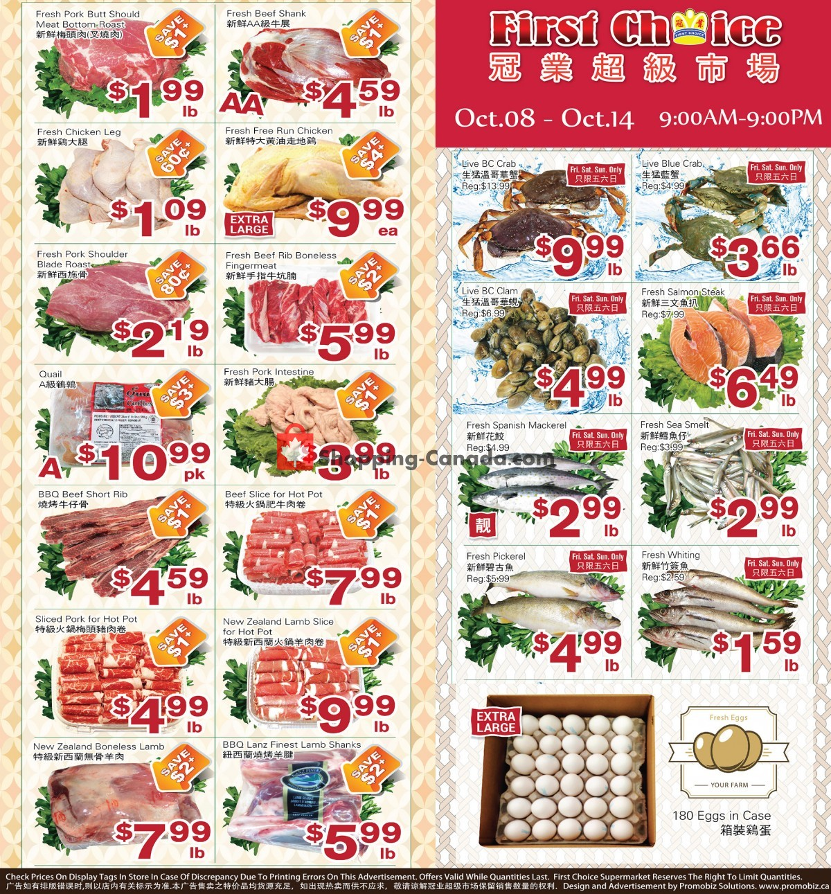 Flyer First Choice Supermarket Canada - from Friday October 8, 2021 to Thursday October 14, 2021