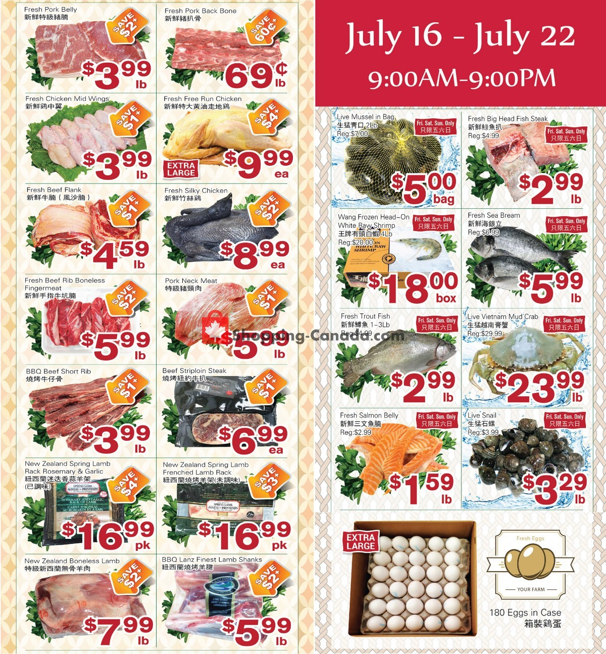 Flyer First Choice Supermarket Canada - from Friday July 16, 2021 to Thursday July 22, 2021