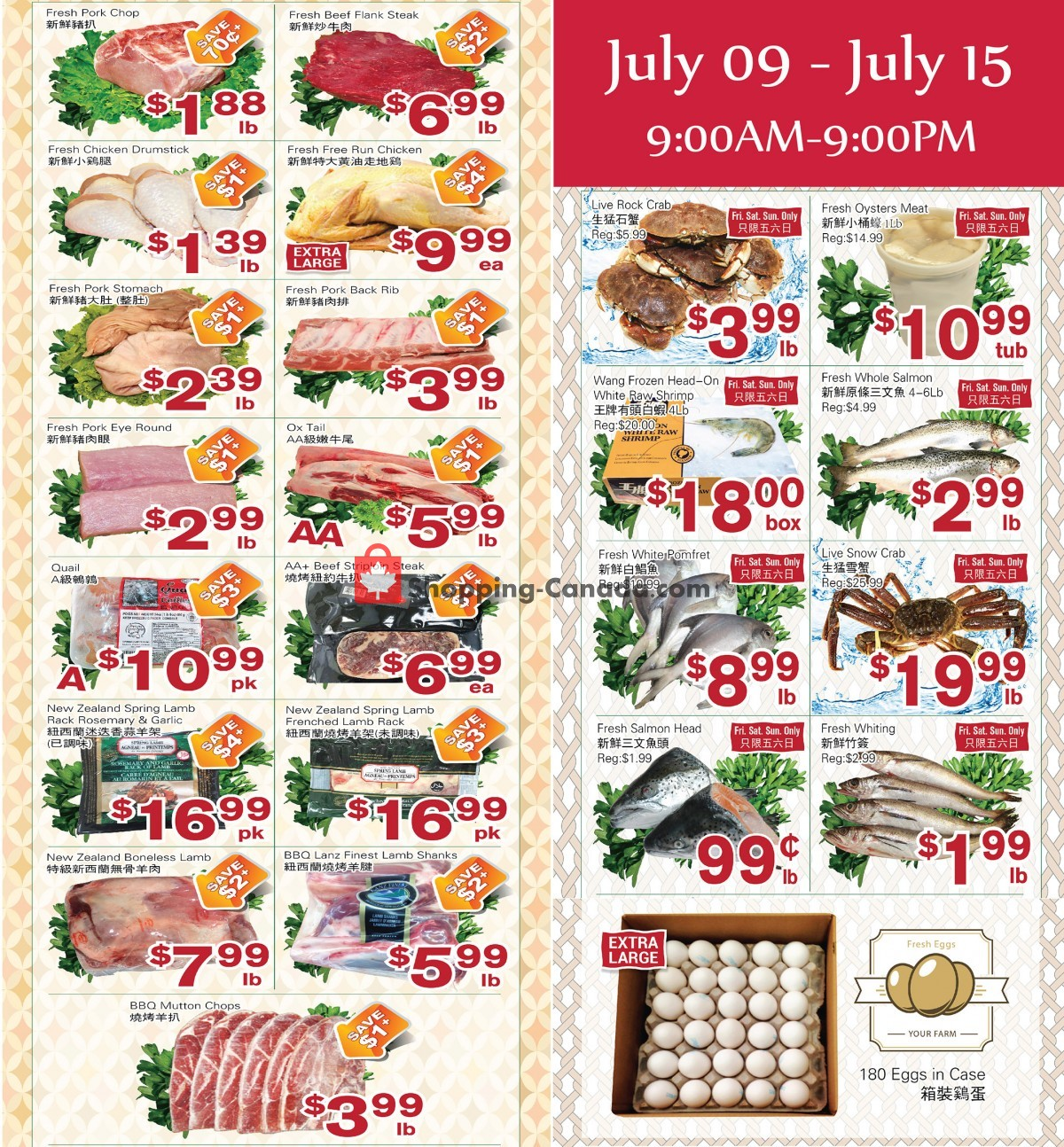 Flyer First Choice Supermarket Canada - from Friday July 9, 2021 to Thursday July 15, 2021
