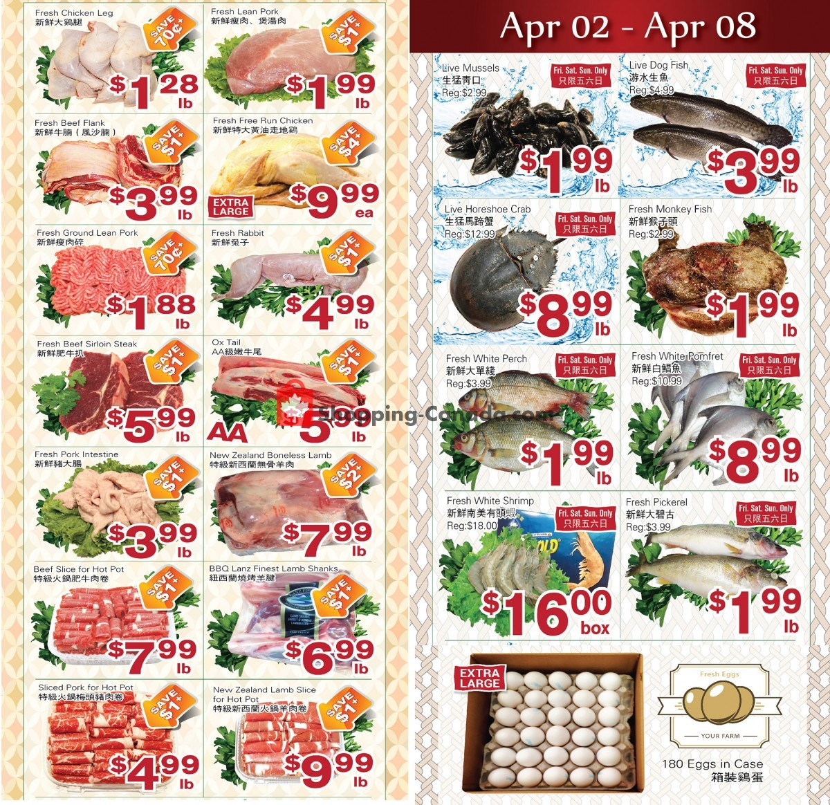 Flyer First Choice Supermarket Canada - from Friday April 2, 2021 to Thursday April 8, 2021