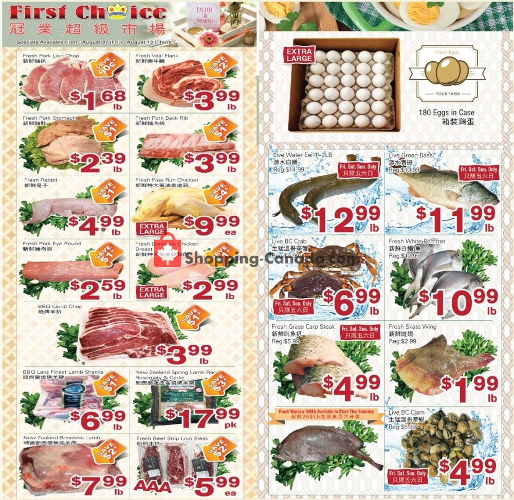 Flyer First Choice Supermarket Canada - from Friday August 7, 2020 to Thursday August 13, 2020