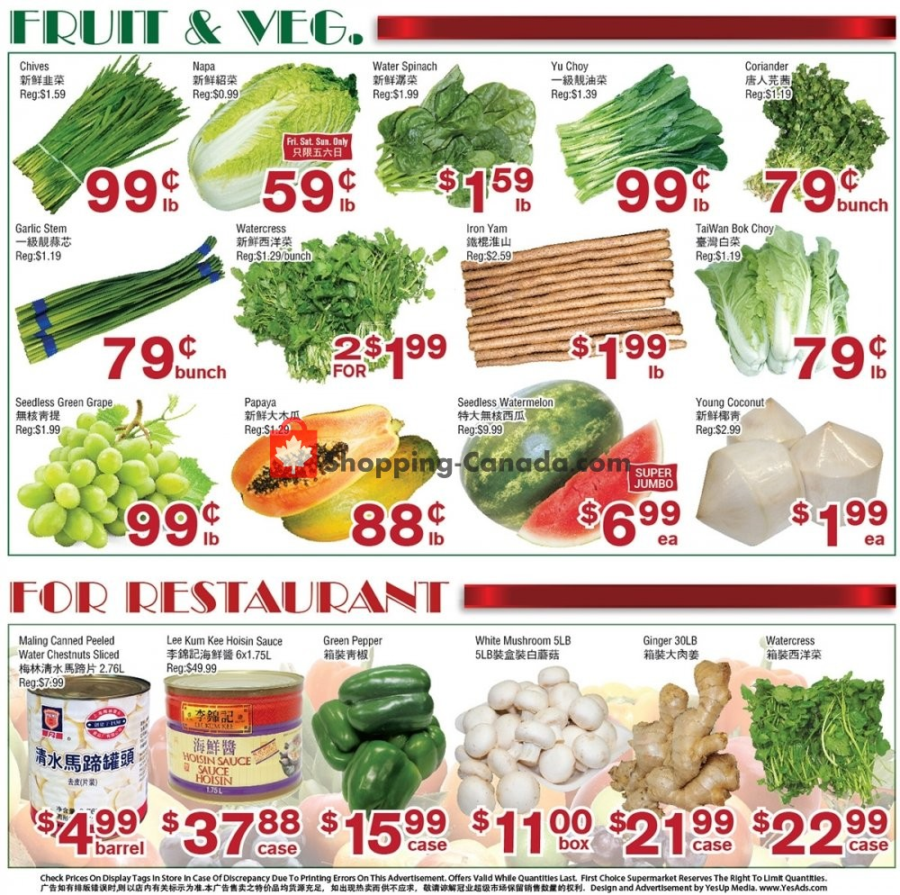 Flyer First Choice Supermarket Canada - from Friday July 12, 2019 to Thursday July 18, 2019