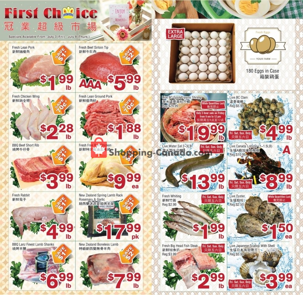 Flyer First Choice Supermarket Canada - from Friday July 3, 2020 to Thursday July 9, 2020