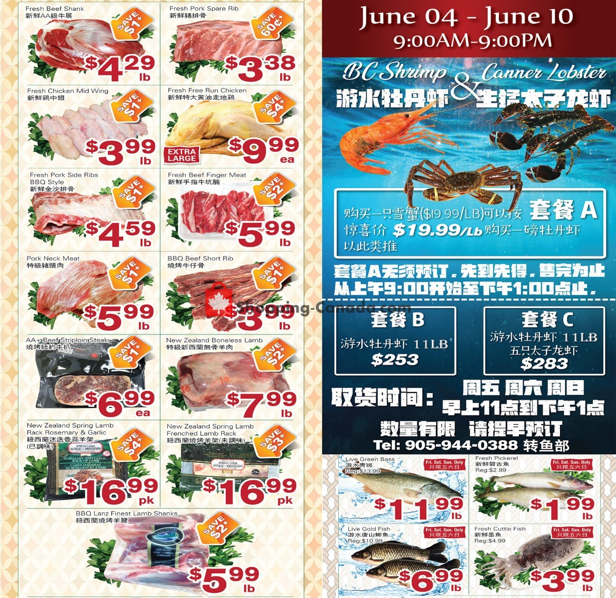 Flyer First Choice Supermarket Canada - from Friday June 4, 2021 to Thursday June 10, 2021