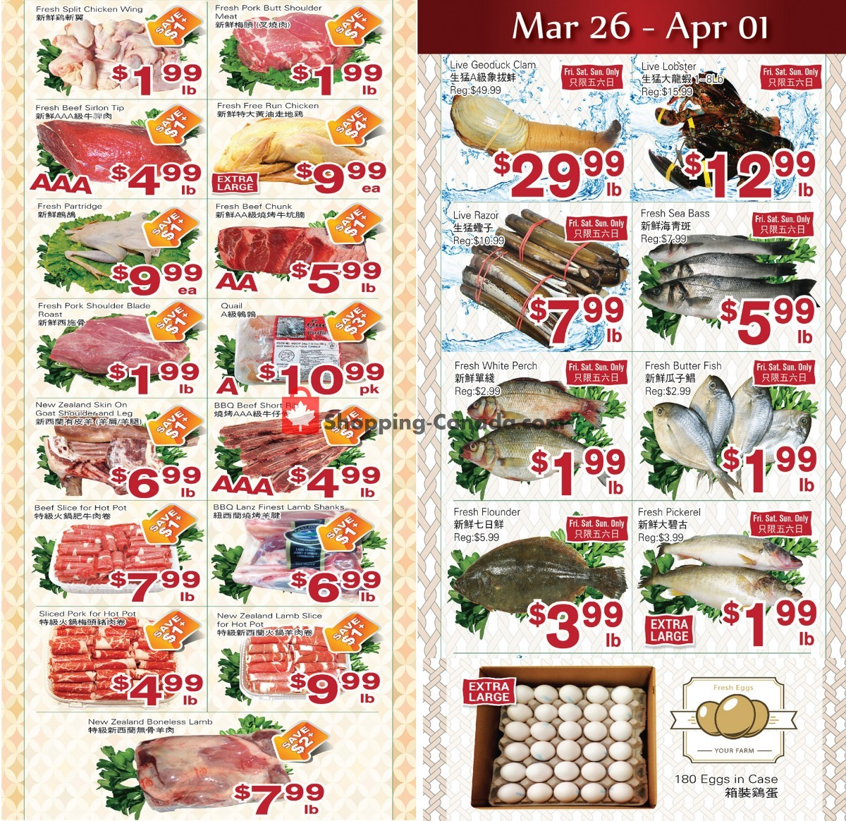 Flyer First Choice Supermarket Canada - from Friday March 26, 2021 to Thursday April 1, 2021