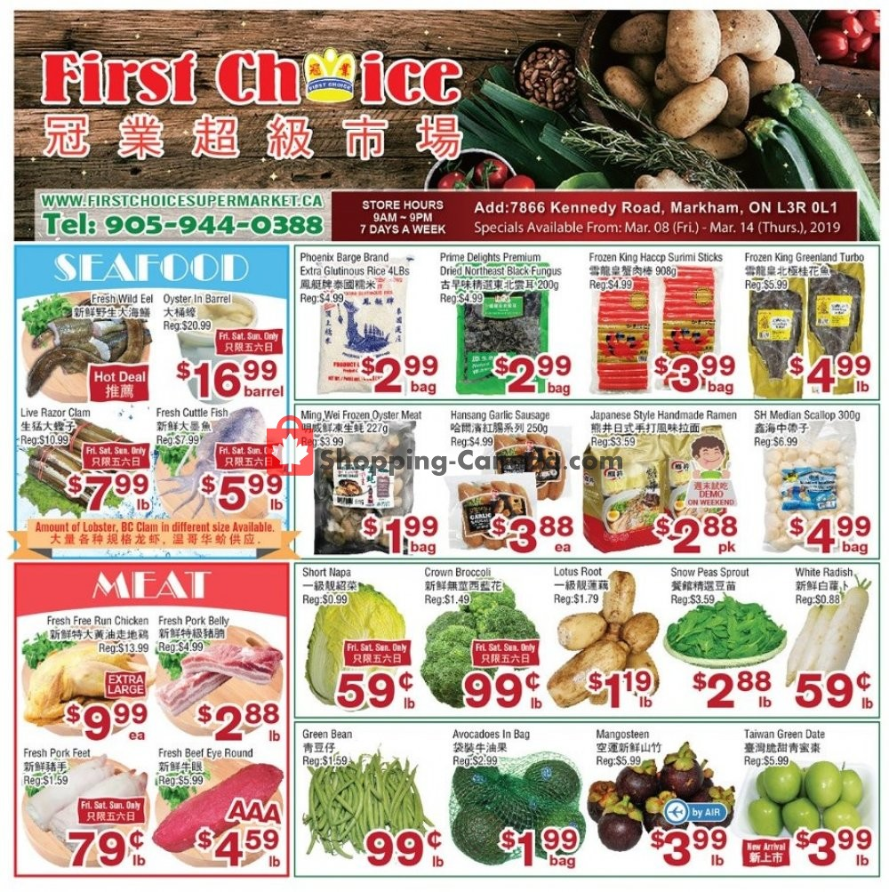 Flyer First Choice Supermarket Canada - from Friday March 8, 2019 to Thursday March 14, 2019