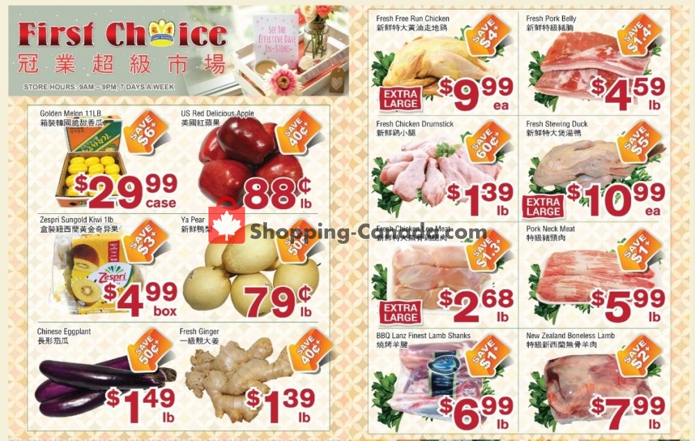 Flyer First Choice Supermarket Canada - from Friday May 29, 2020 to Thursday June 4, 2020