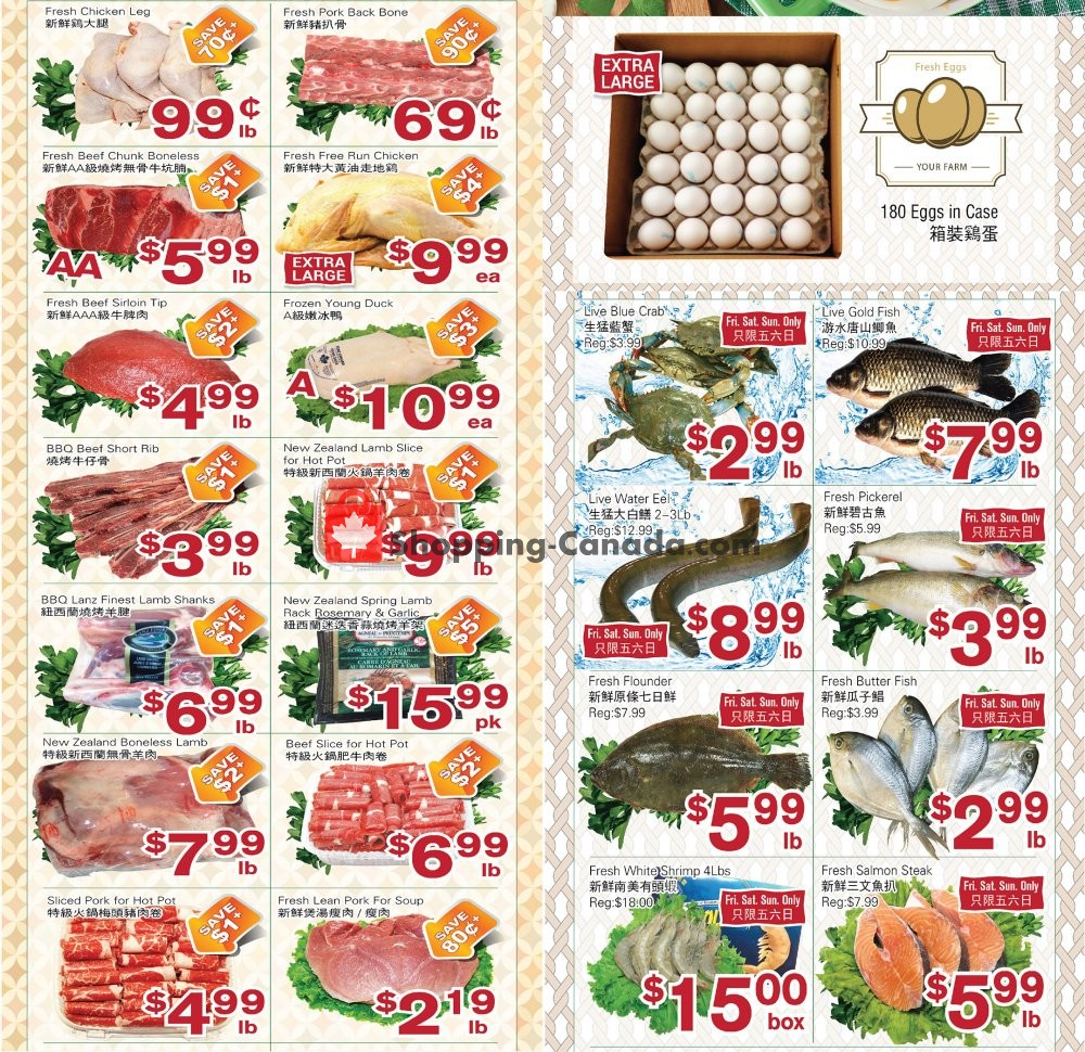 Flyer First Choice Supermarket Canada - from Friday October 9, 2020 to Thursday October 15, 2020