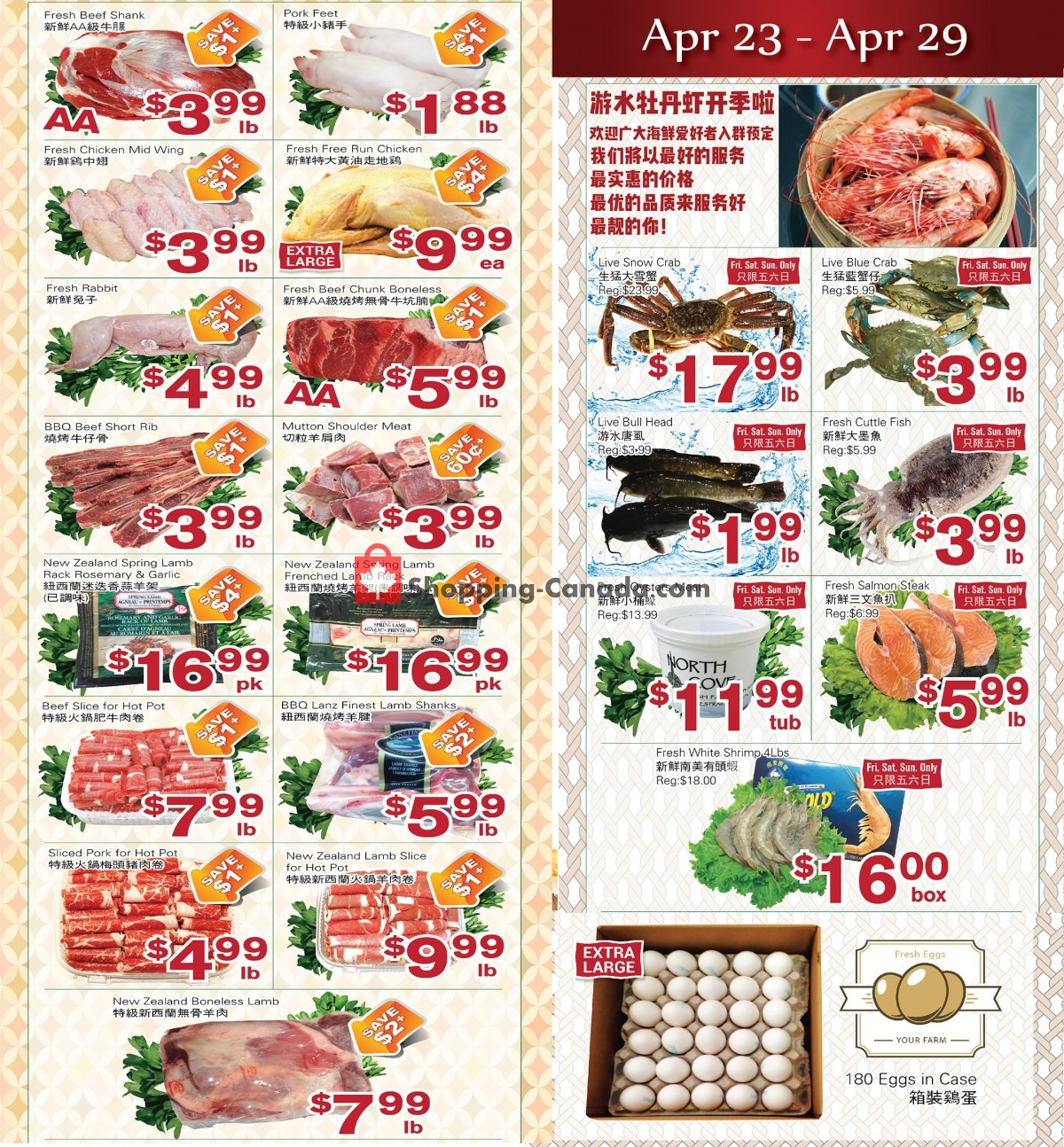 Flyer First Choice Supermarket Canada - from Friday April 23, 2021 to Thursday April 29, 2021