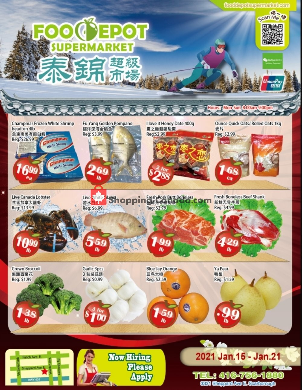 Flyer Food Depot Supermarket Canada - from Friday January 15, 2021 to Thursday January 21, 2021