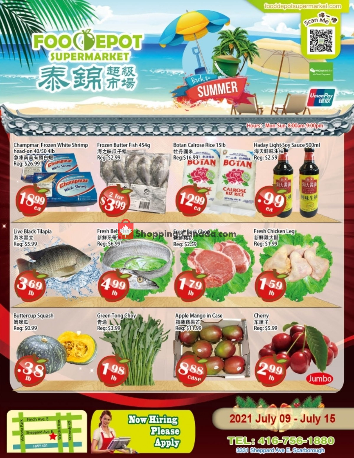 Flyer Food Depot Supermarket Canada - from Friday July 9, 2021 to Thursday July 15, 2021