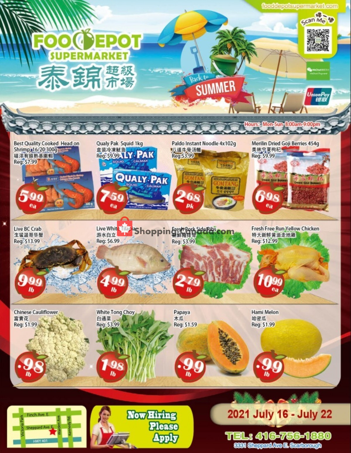 Flyer Food Depot Supermarket Canada - from Friday July 16, 2021 to Thursday July 22, 2021