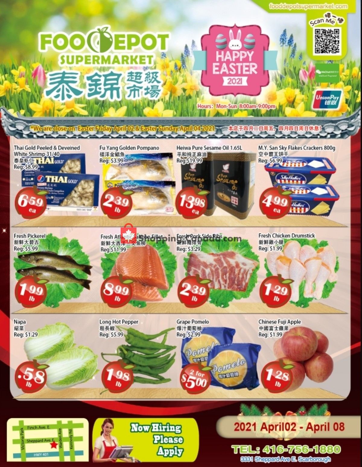 Flyer Food Depot Supermarket Canada - from Friday April 2, 2021 to Thursday April 8, 2021