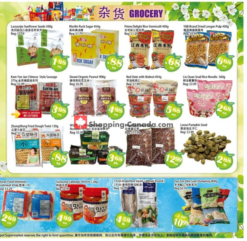 Flyer Food Depot Supermarket Canada - from Friday January 10, 2020 to Thursday January 16, 2020