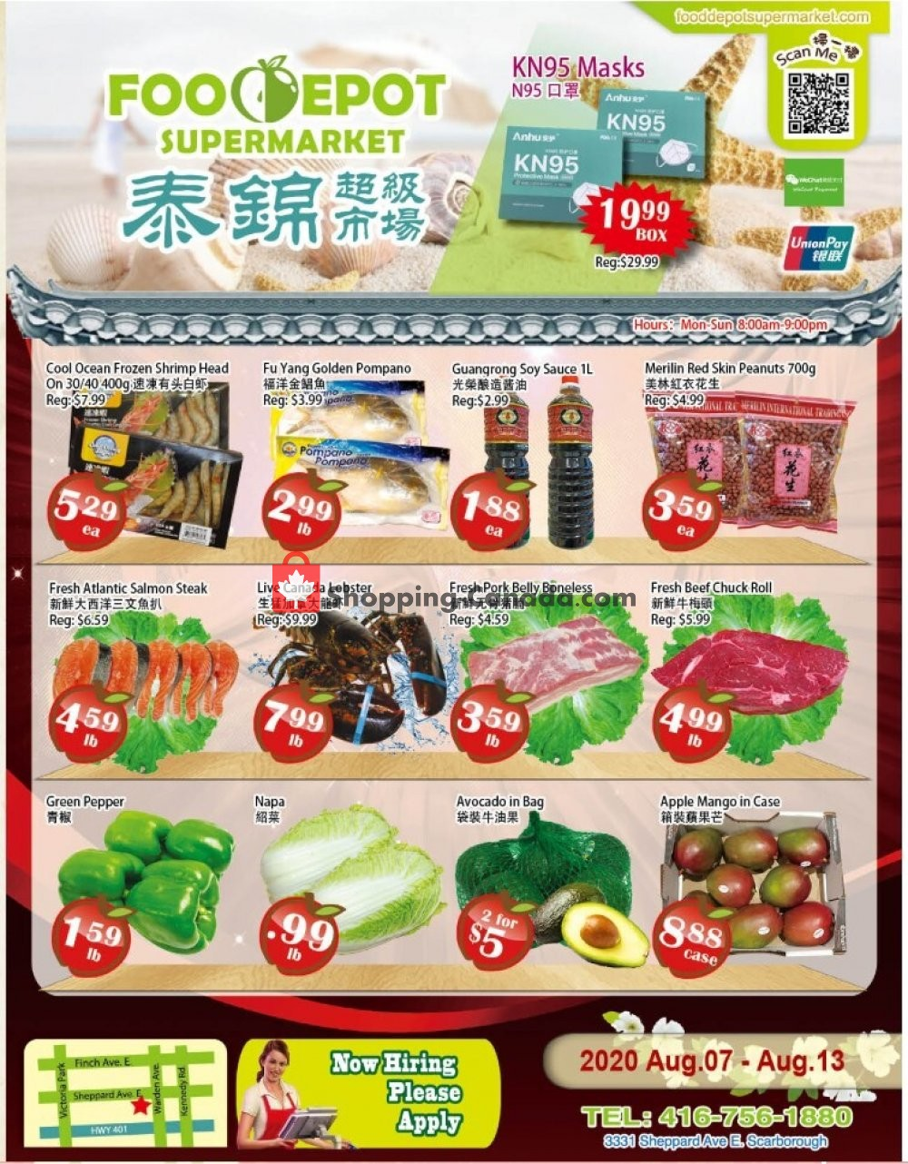 Flyer Food Depot Supermarket Canada - from Friday August 7, 2020 to Thursday August 13, 2020