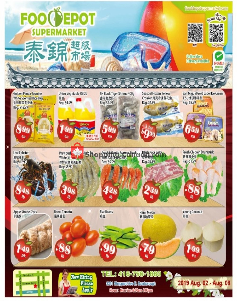 Flyer Food Depot Supermarket Canada - from Friday August 2, 2019 to Thursday August 8, 2019