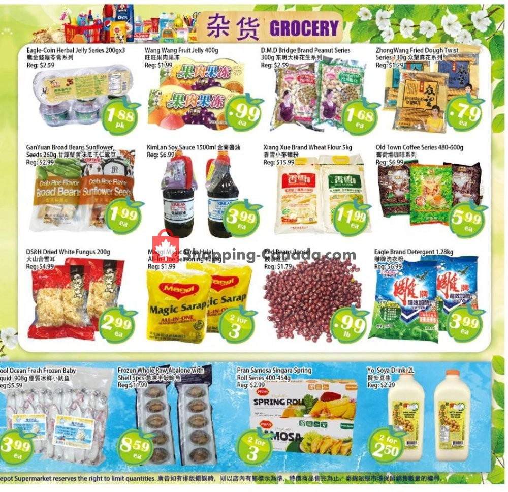 Flyer Food Depot Supermarket Canada - from Friday August 9, 2019 to Thursday August 15, 2019