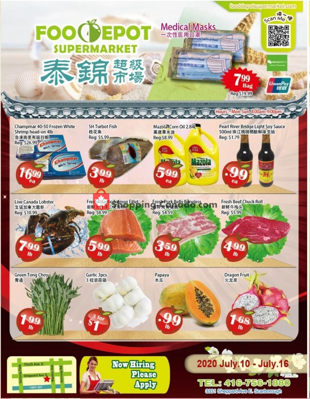 Flyer Food Depot Supermarket Canada - from Friday July 10, 2020 to Thursday July 16, 2020
