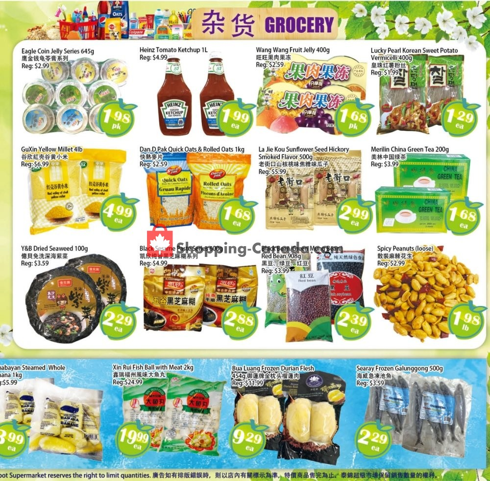 Flyer Food Depot Supermarket Canada - from Friday July 19, 2019 to Thursday July 25, 2019