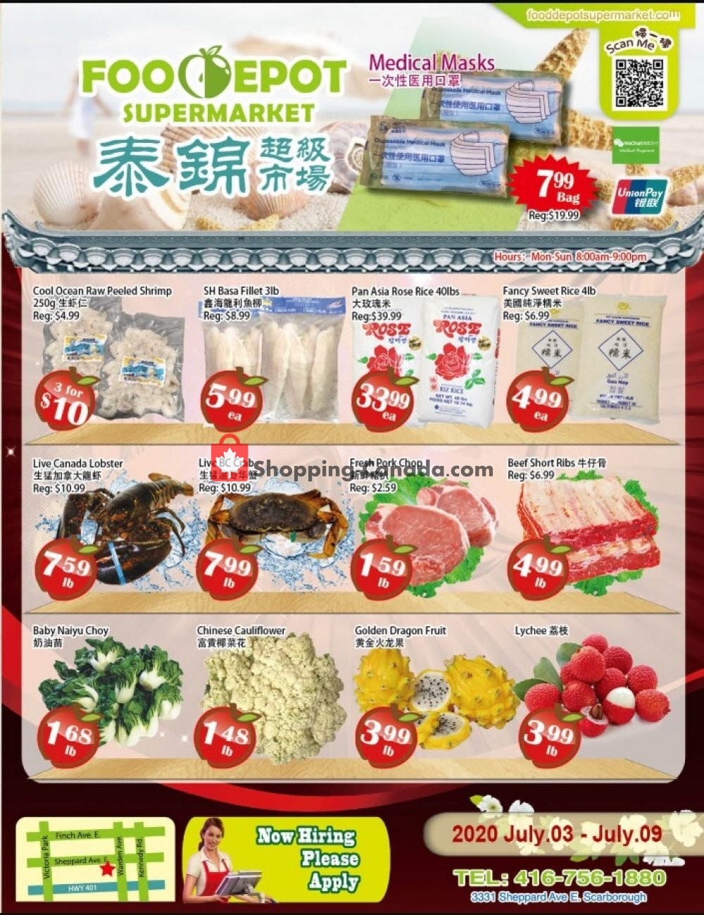 Flyer Food Depot Supermarket Canada - from Friday July 3, 2020 to Thursday July 9, 2020