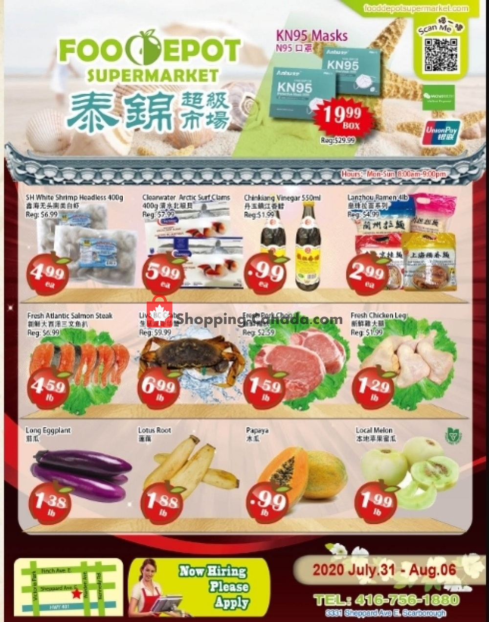 Flyer Food Depot Supermarket Canada - from Friday July 31, 2020 to Thursday August 6, 2020