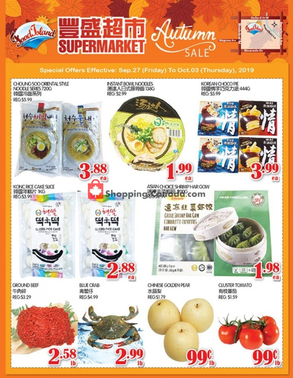 Flyer Food Island Supermarket Canada - from Friday September 27, 2019 to Thursday October 3, 2019