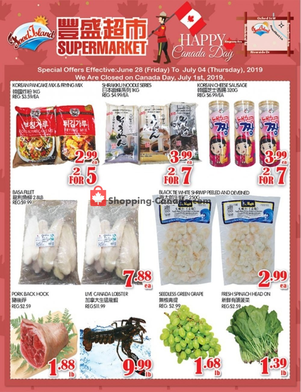 Flyer Food Island Supermarket Canada - from Friday June 28, 2019 to Thursday July 4, 2019