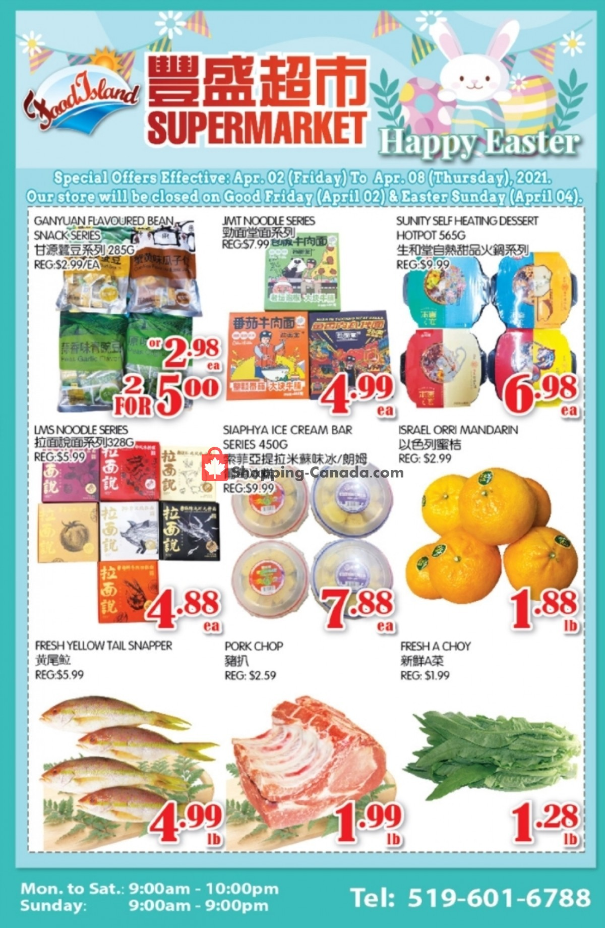 Flyer Food Island Supermarket Canada - from Friday April 2, 2021 to Thursday April 8, 2021