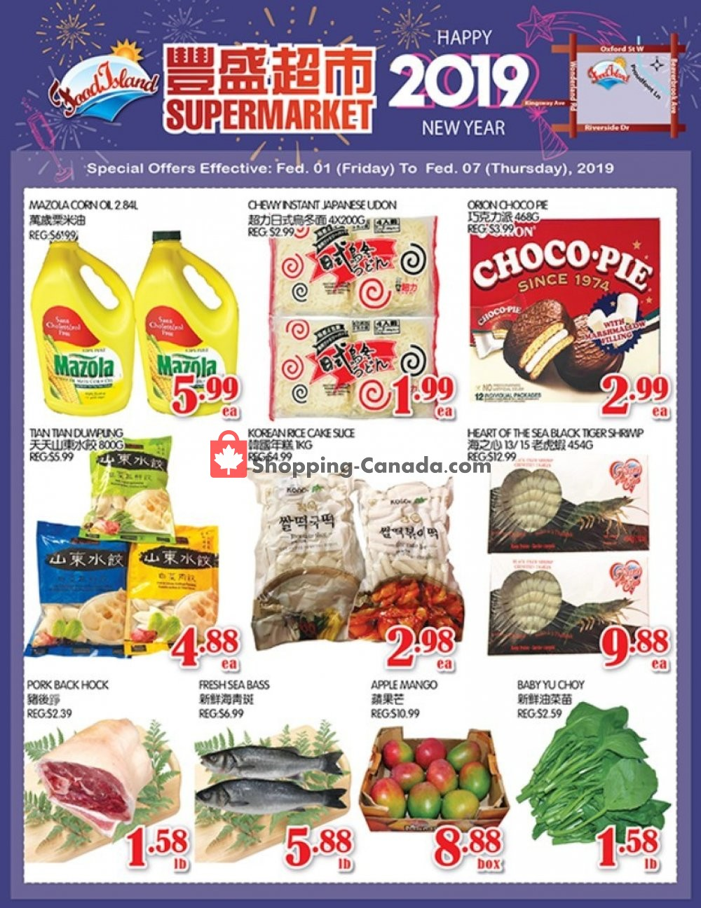 Flyer Food Island Supermarket Canada - from Friday February 1, 2019 to Thursday February 7, 2019