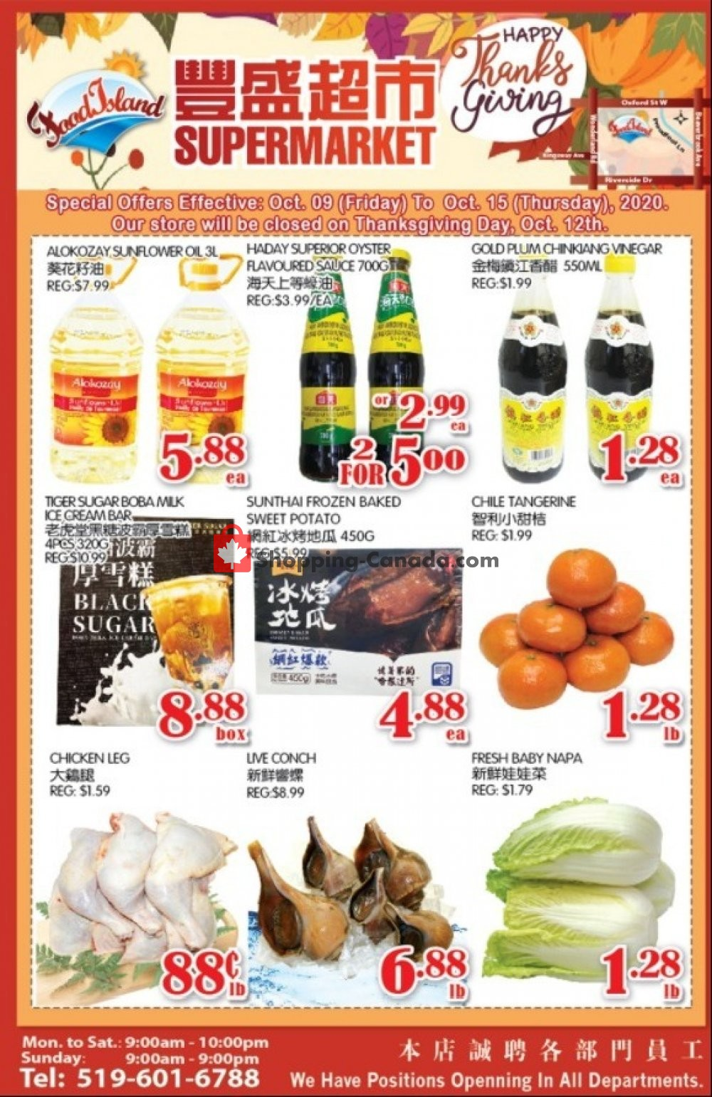 Flyer Food Island Supermarket Canada - from Friday October 9, 2020 to Thursday October 15, 2020