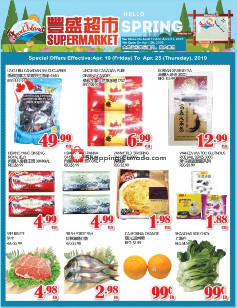 Flyer Food Island Supermarket Canada - from Friday April 19, 2019 to Thursday April 25, 2019