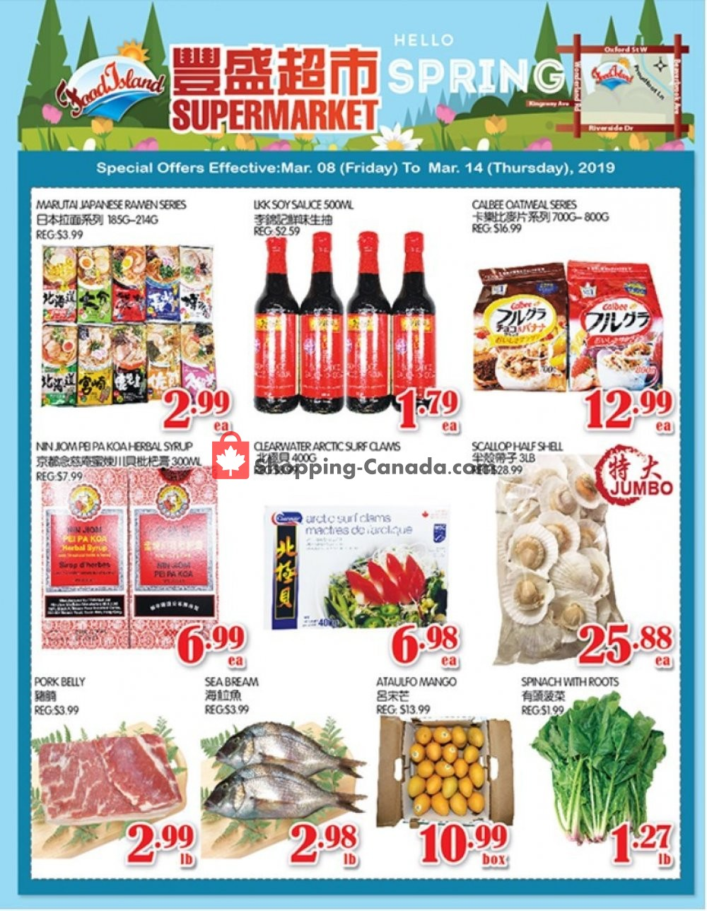 Flyer Food Island Supermarket Canada - from Friday March 8, 2019 to Thursday March 14, 2019
