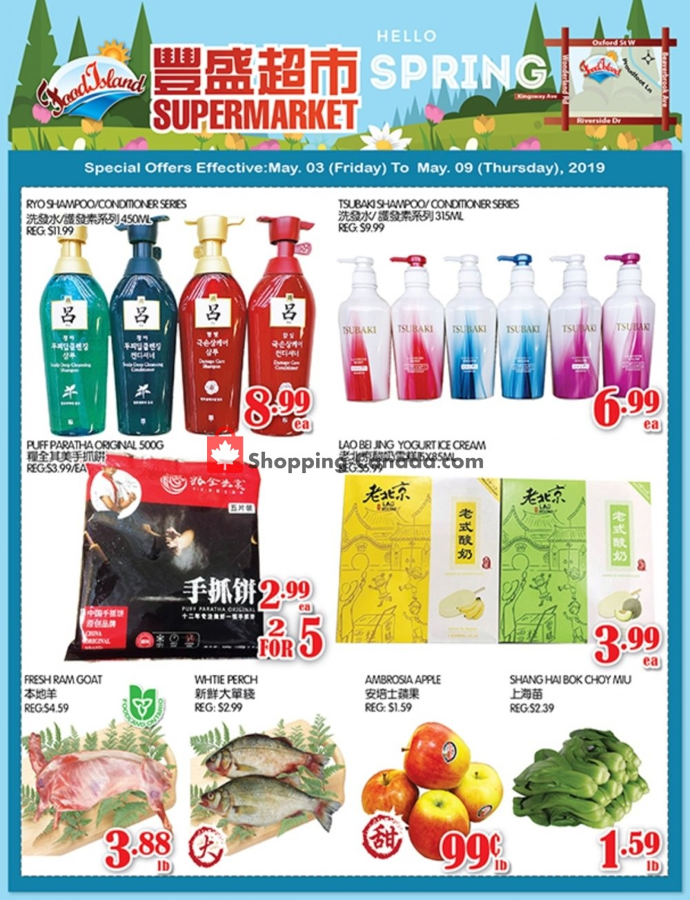 Flyer Food Island Supermarket Canada - from Friday May 3, 2019 to Thursday May 9, 2019