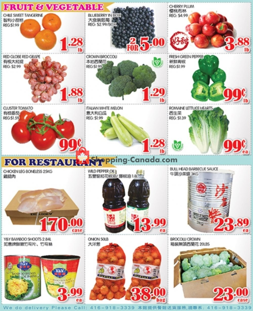 Flyer Food Island Supermarket Canada - from Friday July 12, 2019 to Thursday July 18, 2019