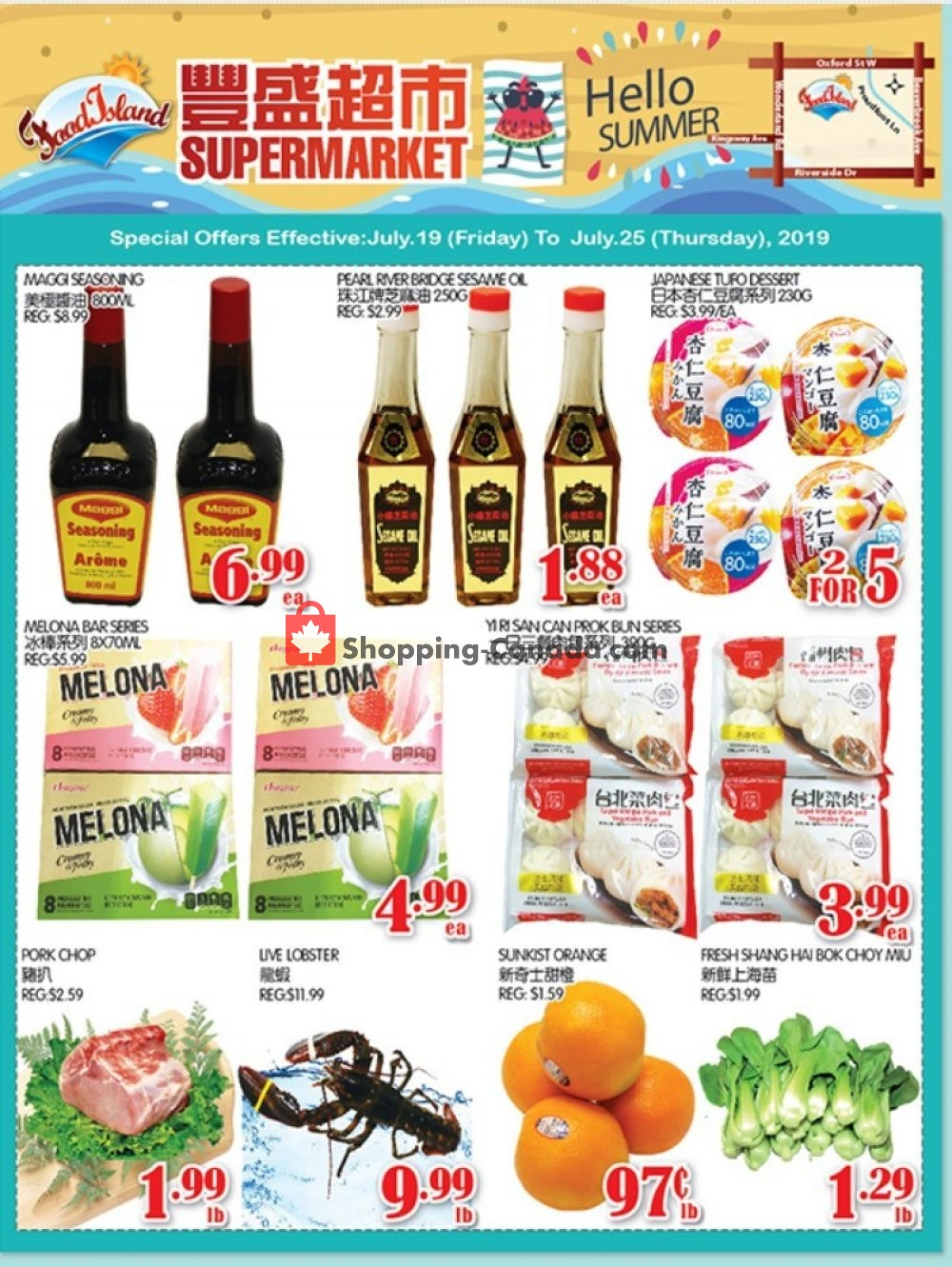 Flyer Food Island Supermarket Canada - from Friday July 19, 2019 to Thursday July 25, 2019