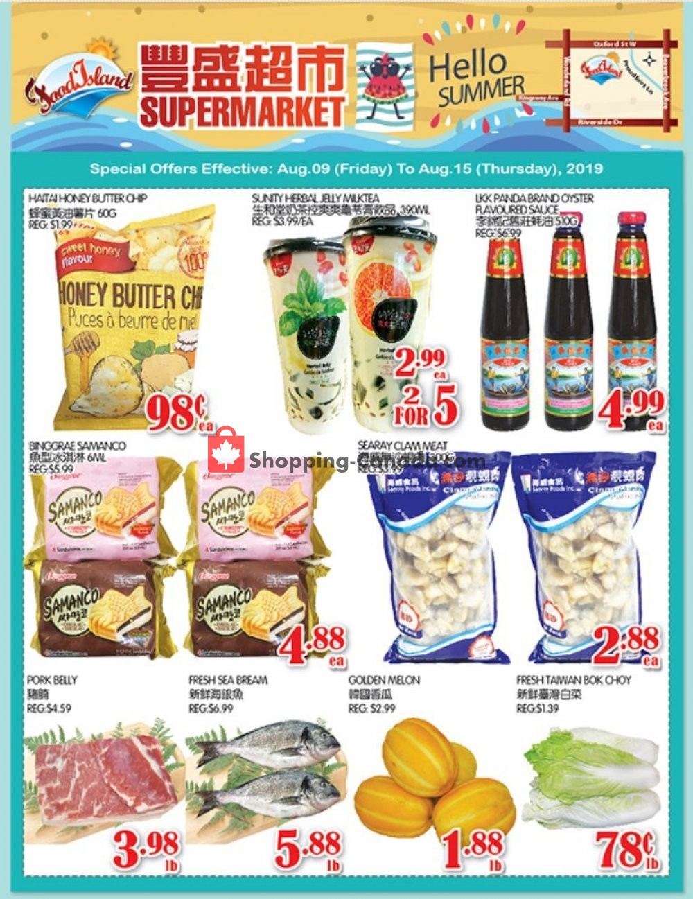 Flyer Food Island Supermarket Canada - from Friday August 9, 2019 to Thursday August 15, 2019