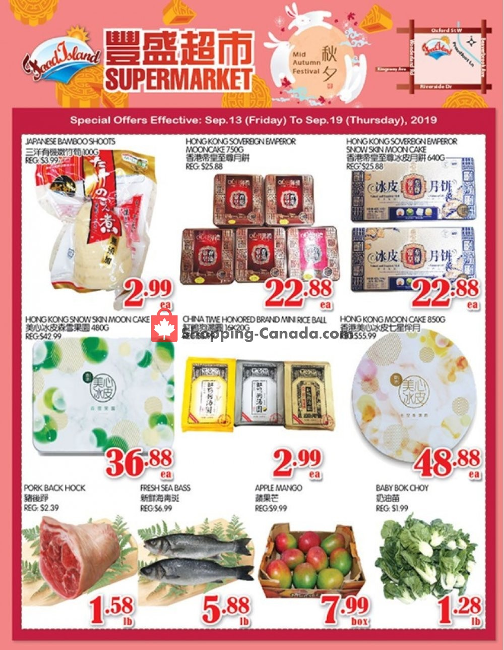 Flyer Food Island Supermarket Canada - from Friday September 13, 2019 to Thursday September 19, 2019
