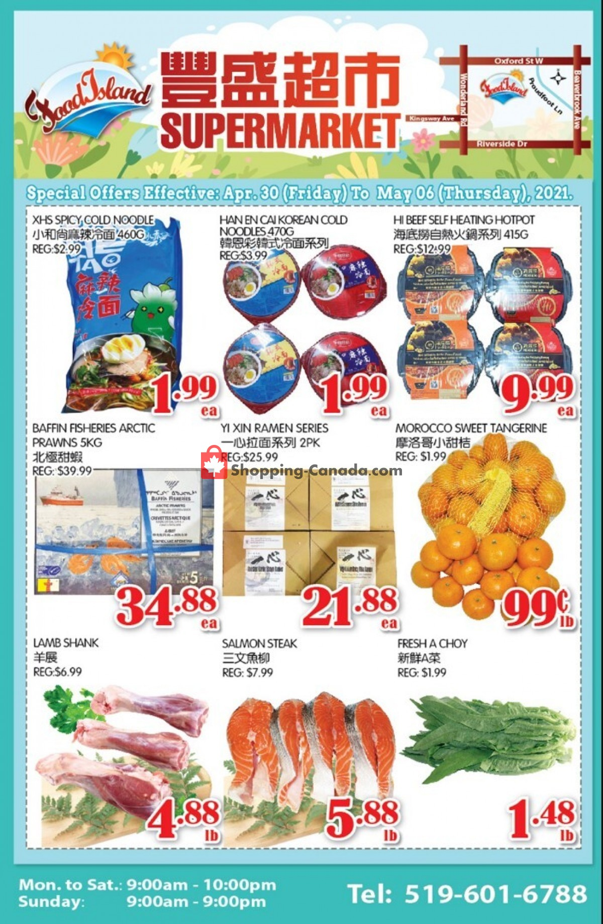 Flyer Food Island Supermarket Canada - from Friday April 30, 2021 to Thursday May 6, 2021
