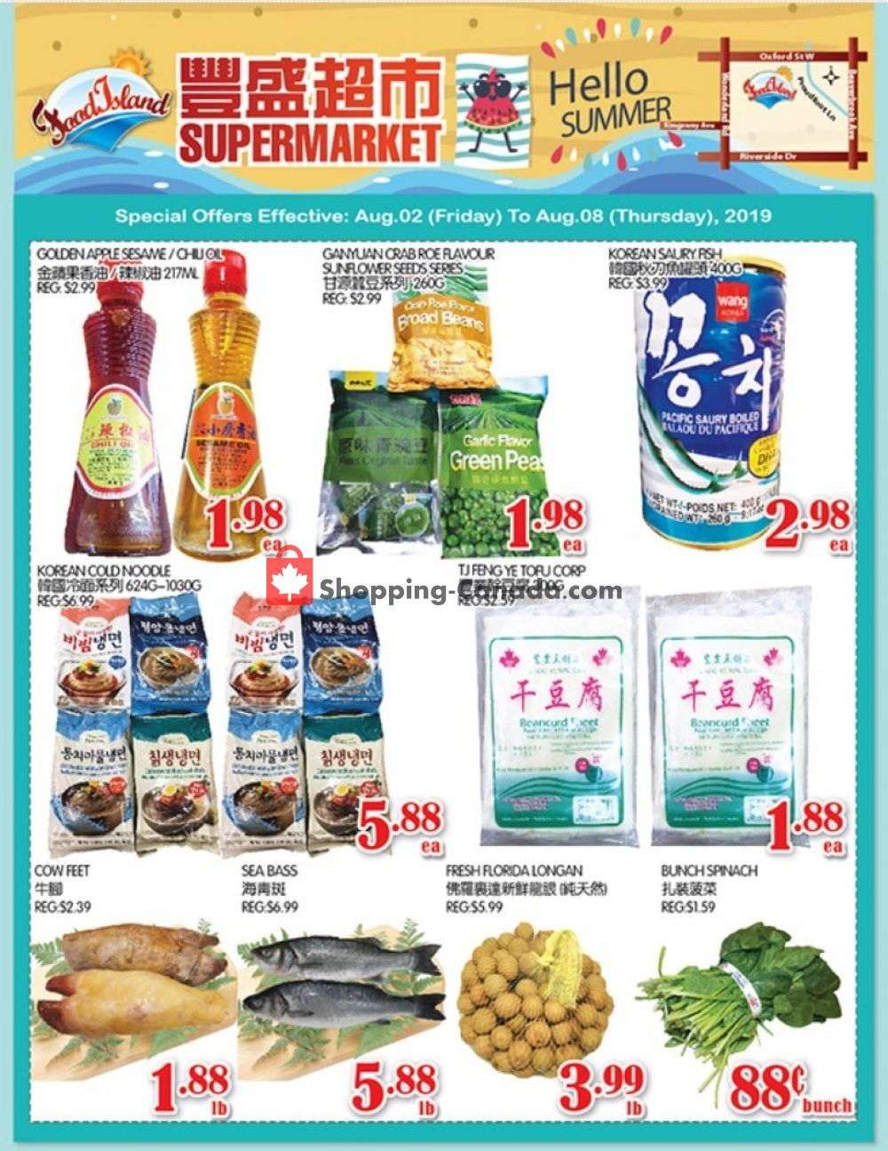 Flyer Food Island Supermarket Canada - from Friday August 2, 2019 to Thursday August 8, 2019