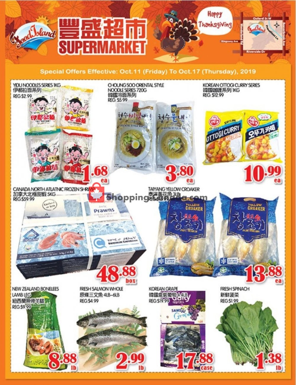 Flyer Food Island Supermarket Canada - from Friday October 11, 2019 to Thursday October 17, 2019